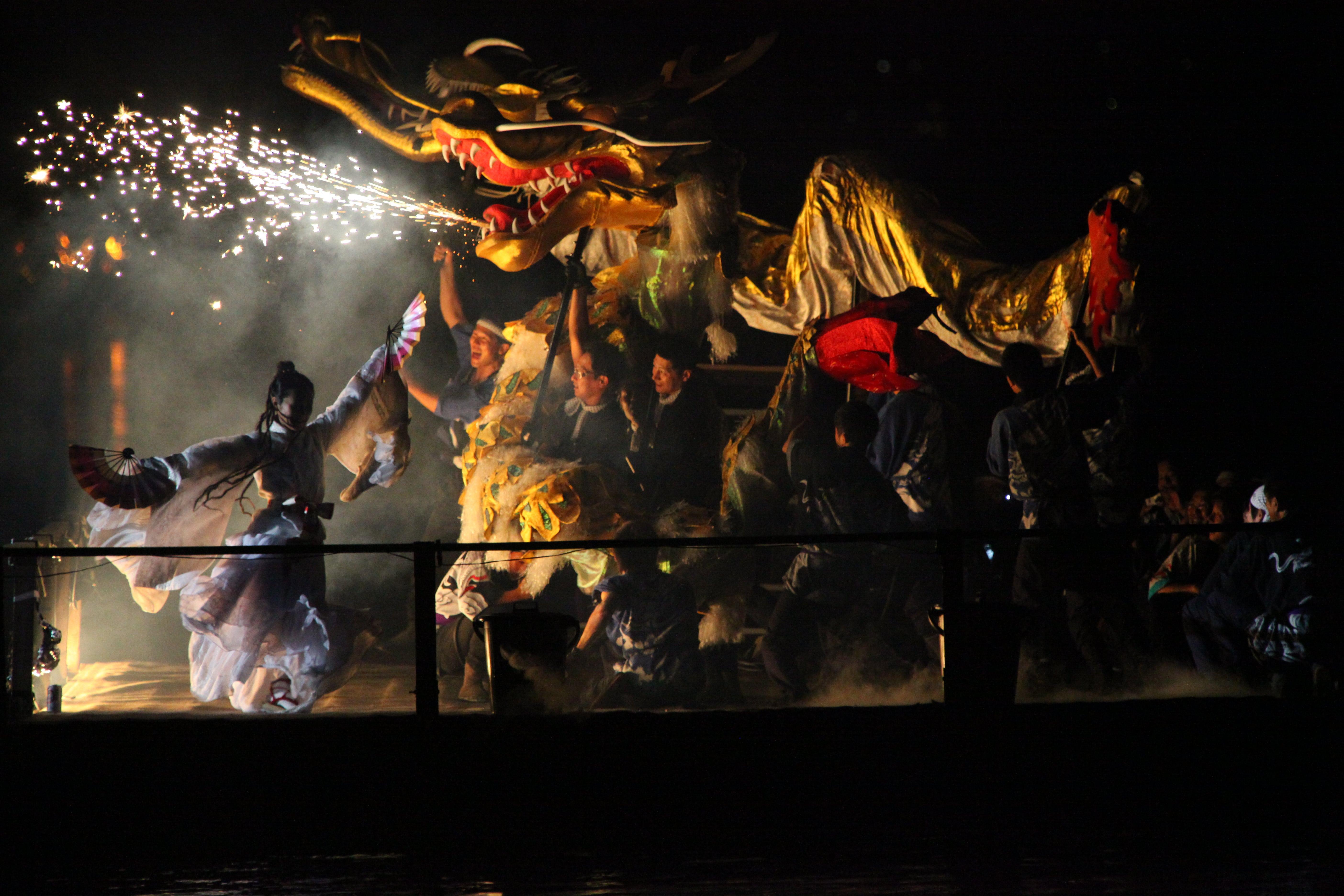 龍の舞-min