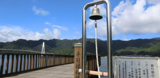 s_引揚桟橋3 (1)