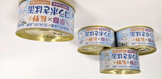 サバ缶グループ画像